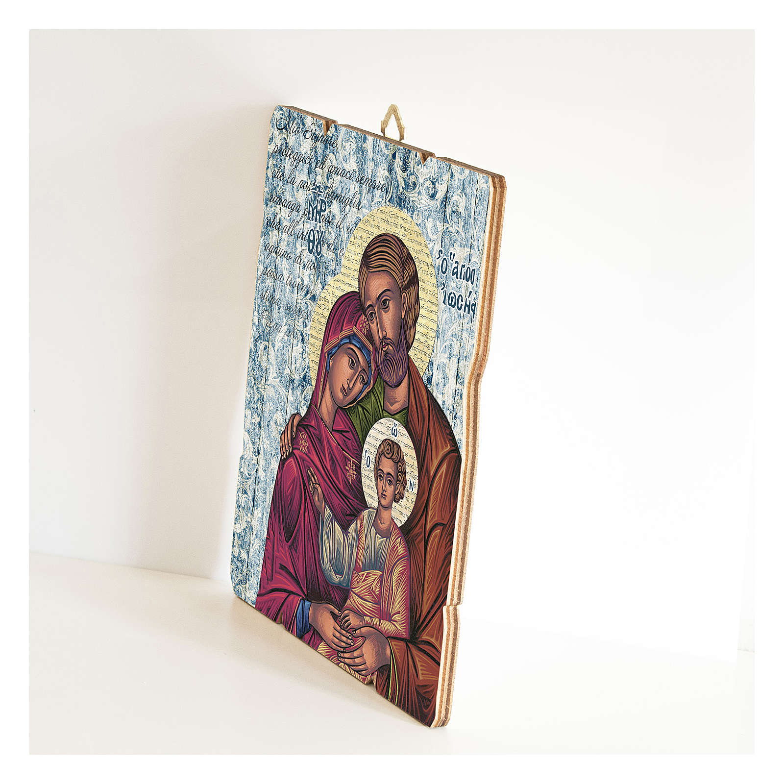 Cuadro madera perfilada gancho parte posterior Icono Sagrada Familia 3