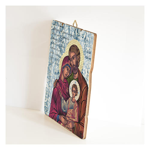 Cuadro madera perfilada gancho parte posterior Icono Sagrada Familia 2