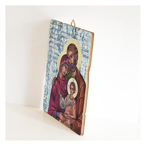 Tableau icône Sainte Famille en bois profilé 2