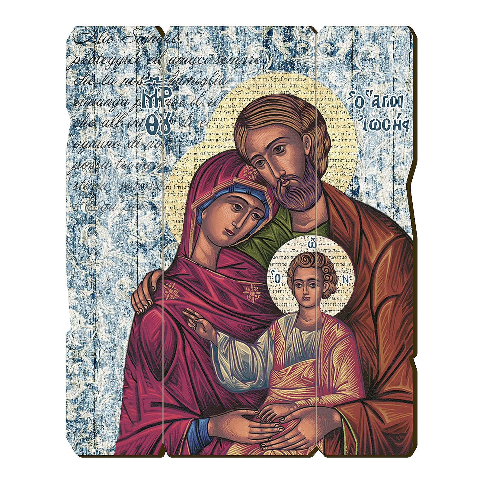 Quadro legno sagomato gancio retro Icona Sacra Famiglia 3