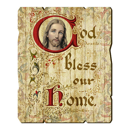Quadro legno sagomato gancio retro God Bless Our Home 1