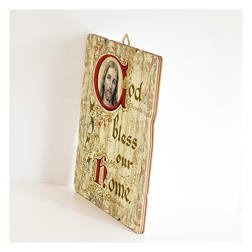 Quadro legno sagomato gancio retro God Bless Our Home 2