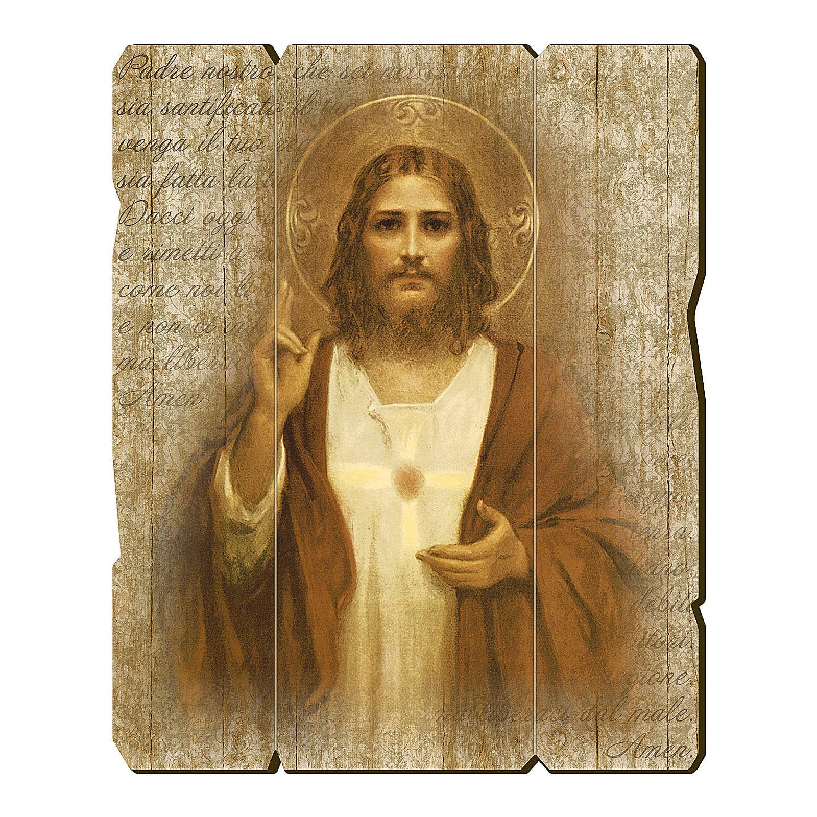 Cadre en bois profilé Sacré Coeur de Jésus 35x30 cm 3