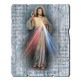 Cadre en bois profilé Christ Miséricordieux 35x30 cm s1