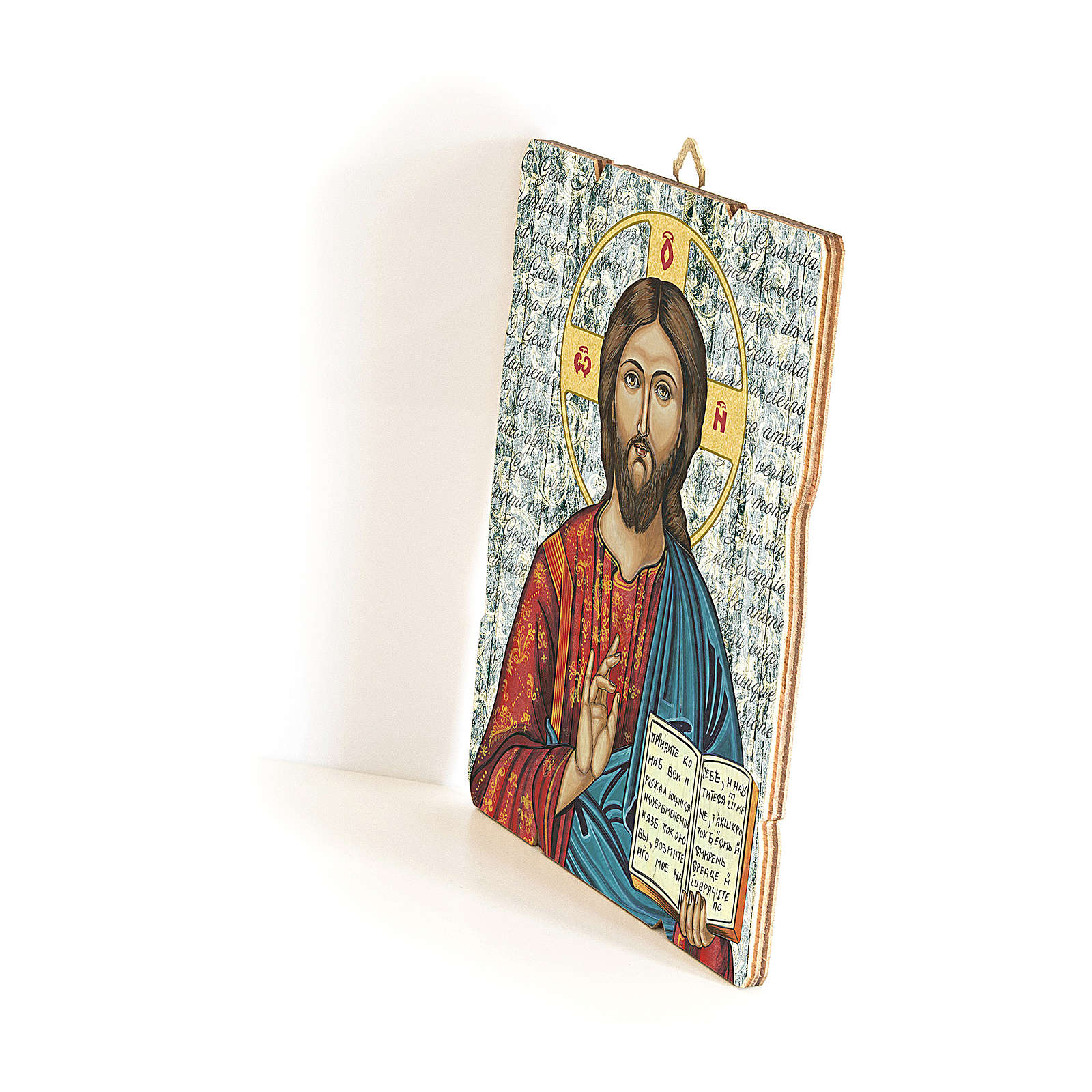 Quadro in Legno Sagomato Icona Gesù Pantocratore 35x30 3