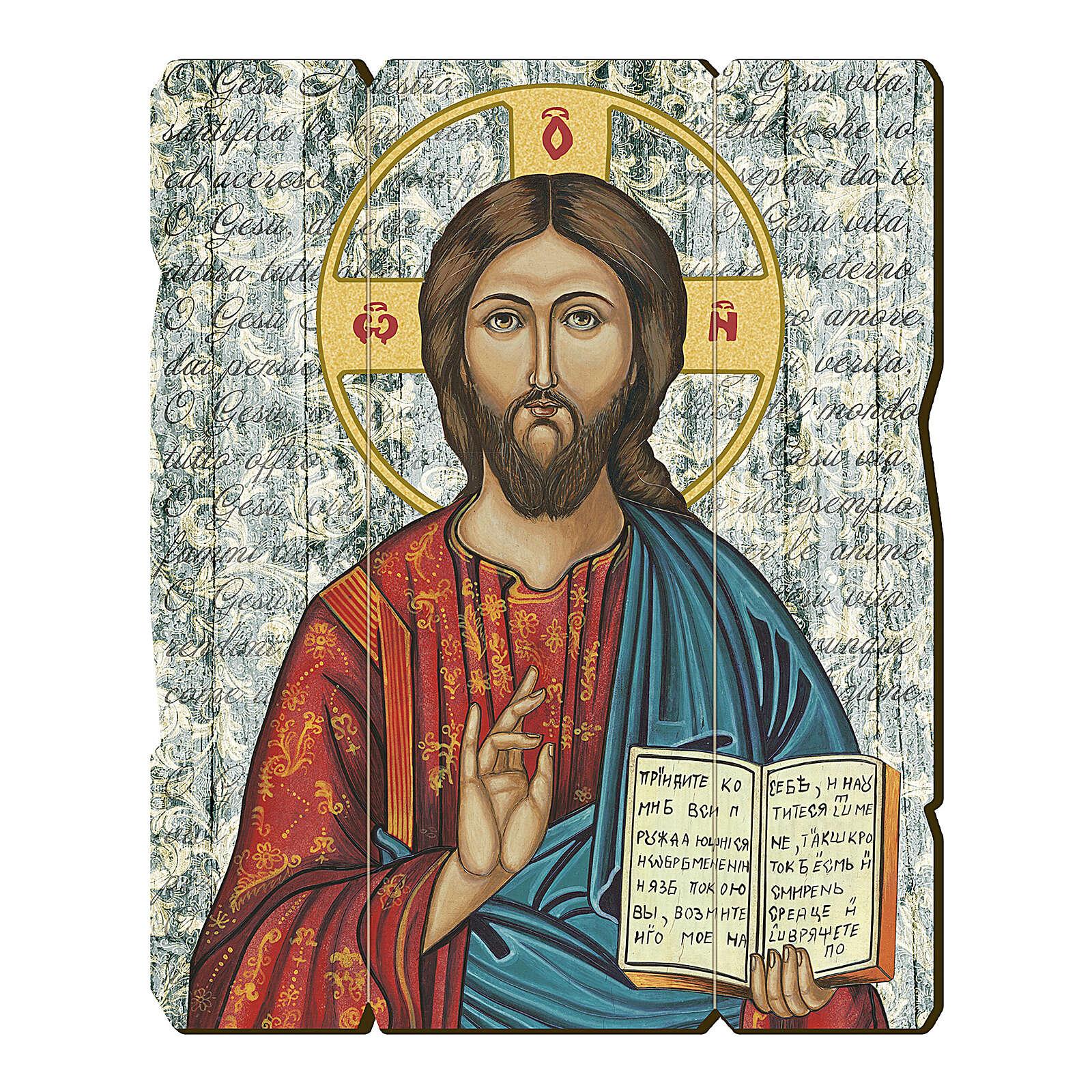 Quadro madeira moldada ícone Cristo Pantocrator 35x30 cm 3