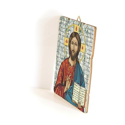 Quadro madeira moldada ícone Cristo Pantocrator 35x30 cm 2