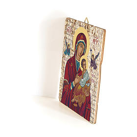 Our Lady of Perpetual Help painting in moulded wood with hook on the back 35x30 cm s2