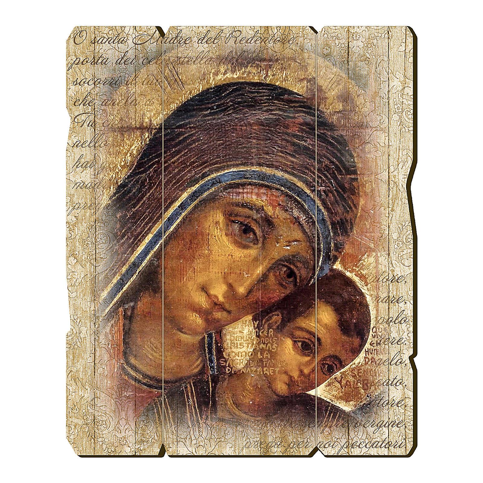 Quadro in Legno Sagomato gancio retro Icona Madonna del Kiko 35x30 3