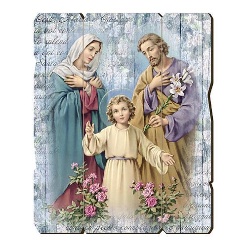 Quadro in Legno Sagomato gancio retro immagine Sacra Famiglia   35x30 1