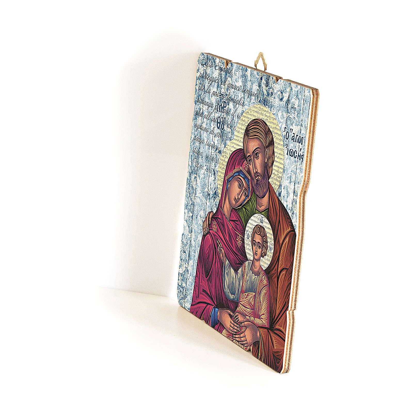 Quadro in Legno Sagomato gancio retro Icona Sacra Famiglia 35x30 3