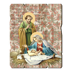 Holy Family painting in moulded wood with hook on the back 25x20 cm s1