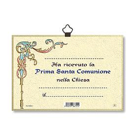Stampa su legno Ultima Cena Diploma Ricordo Prima Comunione ITA s3