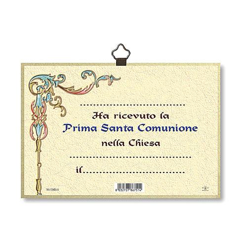 Stampa su legno Ultima Cena Diploma Ricordo Prima Comunione ITA 3