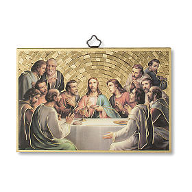 The Last Dinner woodcut with memory of the first communion diploma ITALIAN s1