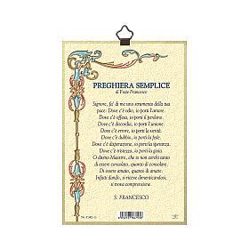 Impreso sobre madera San Francisco de Asís Oración Sencilla ITA s3