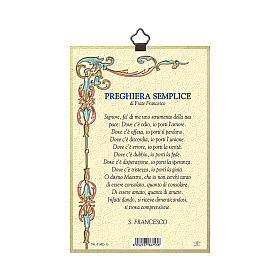 Stampa su legno San Francesco d'Assisi Preghiera Semplice ITA s3