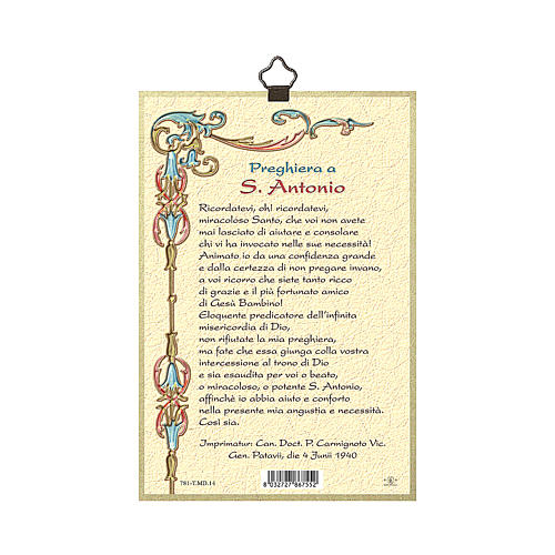 Stampa su legno Sant'Antonio da Padova Preghiera ITA 3