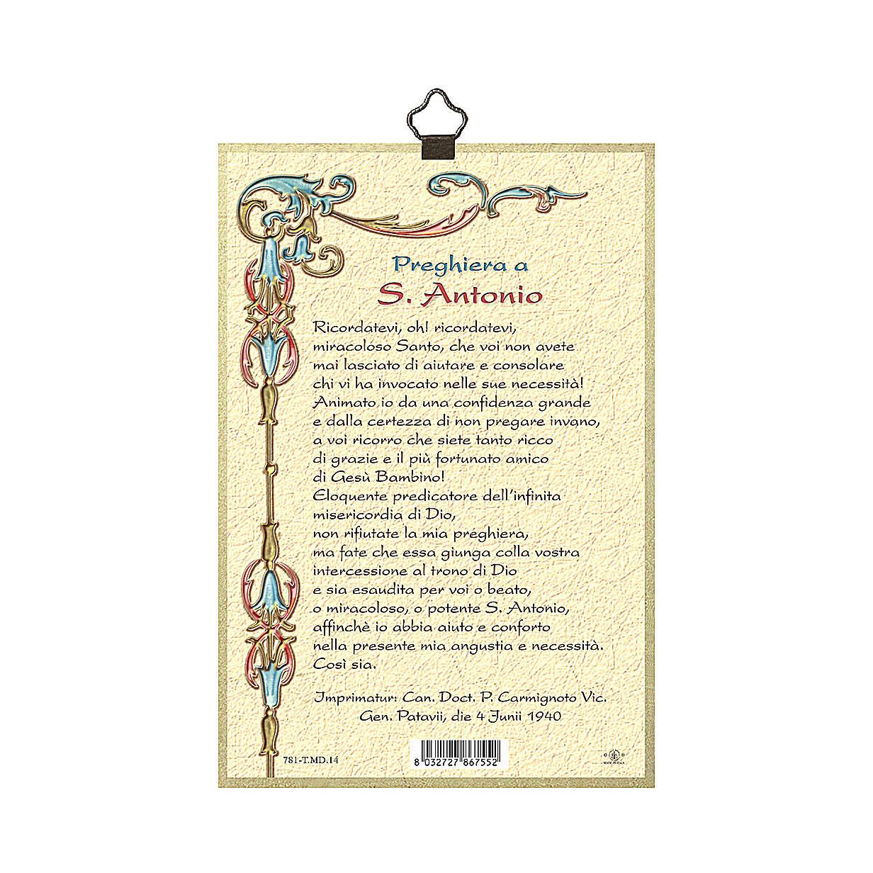 Impressão na madeira Santo António de Lisboa Oração ITA 3