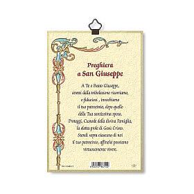 Bedruckte Holzplatte Heiliger Joseph und Gebet auf der Rückseite s3
