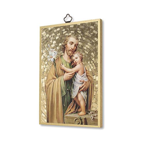 Bedruckte Holzplatte Heiliger Joseph und Gebet auf der Rückseite 2