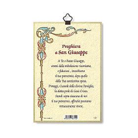 Stampa su legno San Giuseppe Preghiera ITA s3