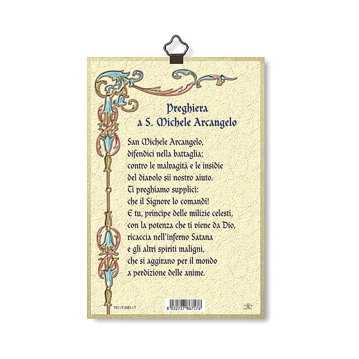 Impreso sobre madera San Miguel Arcángel Oración contra el Maléfico ITA 3