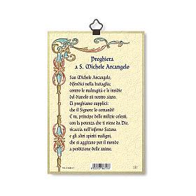 Impreso sobre madera San Miguel Arcángel Oración contra el Maléfico ITA s3