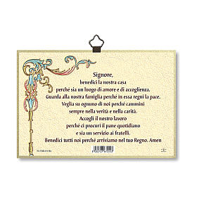 Impreso sobre madera Sagrado Corazón de Jesús y María Oración Bendición Casa ITA s3