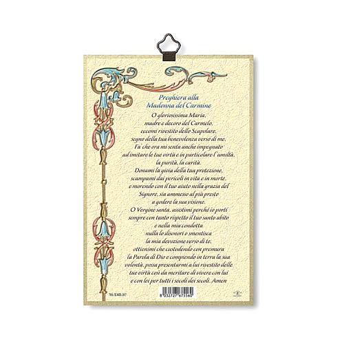 Stampa su legno Madonna del Carmelo Preghiera Madonna del Carmine ITA 3
