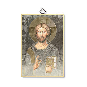 Christ Pantocrator woodcut with prayer to Jesus our Divine Master ITALIAN s1