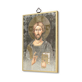 Christ Pantocrator woodcut with prayer to Jesus our Divine Master ITALIAN s2