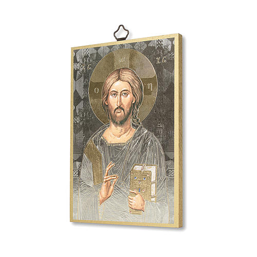Christ Pantocrator woodcut with prayer to Jesus our Divine Master ITALIAN 2