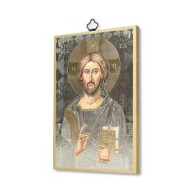 Impreso sobre madera Icono del Jesús Pantocrátor A Jesús Maestro ITA s2