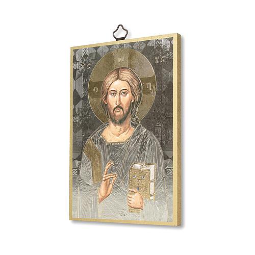 Impreso sobre madera Icono del Jesús Pantocrátor A Jesús Maestro ITA 2