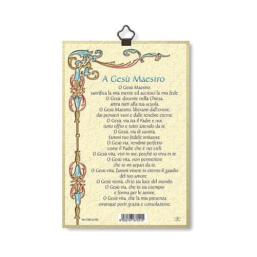 Impreso sobre madera Icono del Jesús Pantocrátor A Jesús Maestro ITA 3