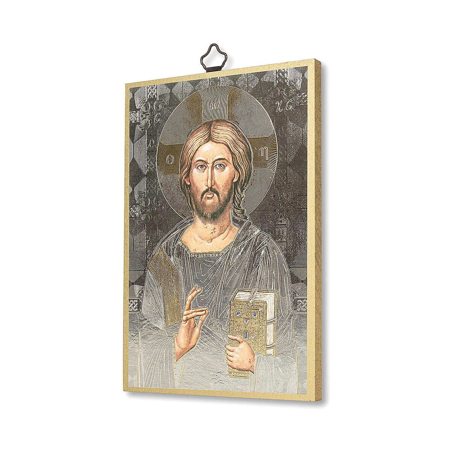 Impression sur bois Icône Jésus Pantocrator À Jésus Maître ITA 3