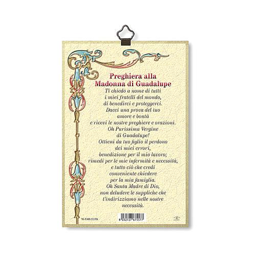 Stampa su legno Madonna di Guadalupe Preghiera ITA 3