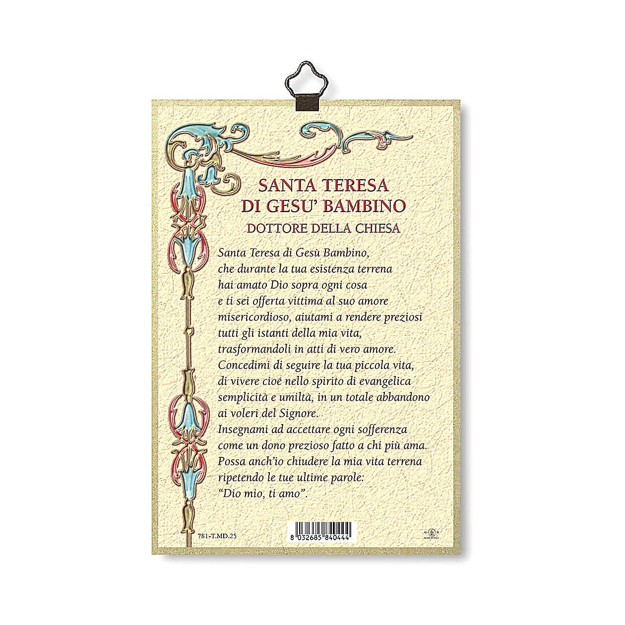 Impreso sobre madera Santa Teresa de Lisieux Oración a Santa Teresa ITA 3
