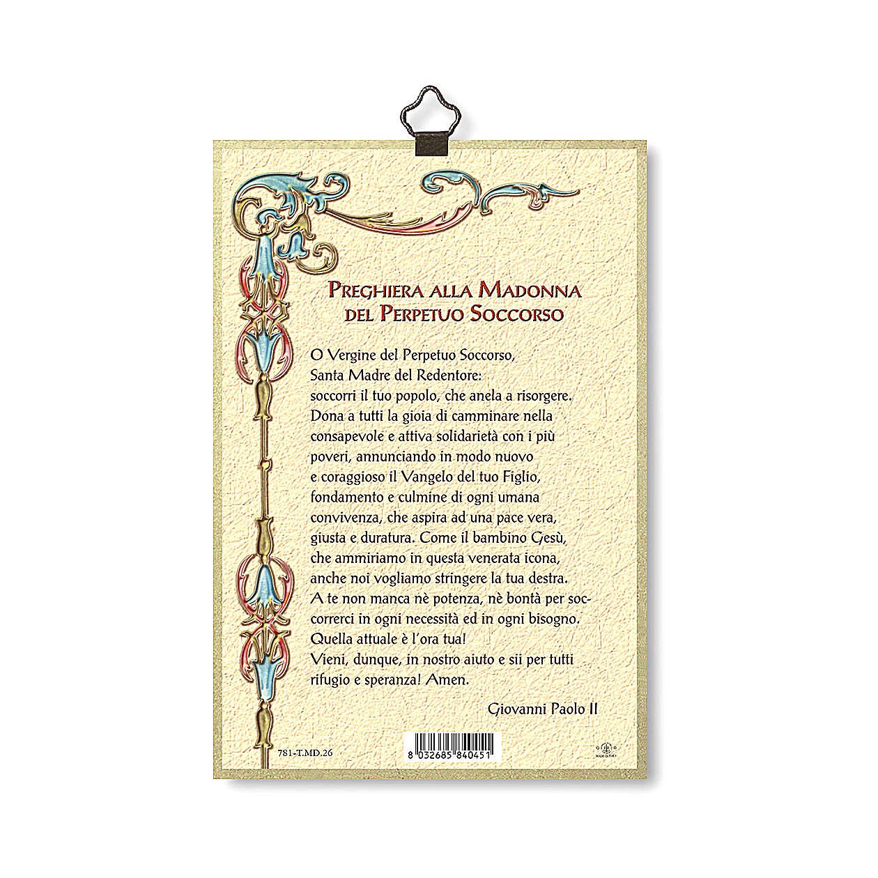 Stampa su legno Madonna del Perpetuo Soccorso Preghiera ITA 3