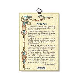 Impreso sobre madera San Juan Pablo II Oración de la Paz ITA s3