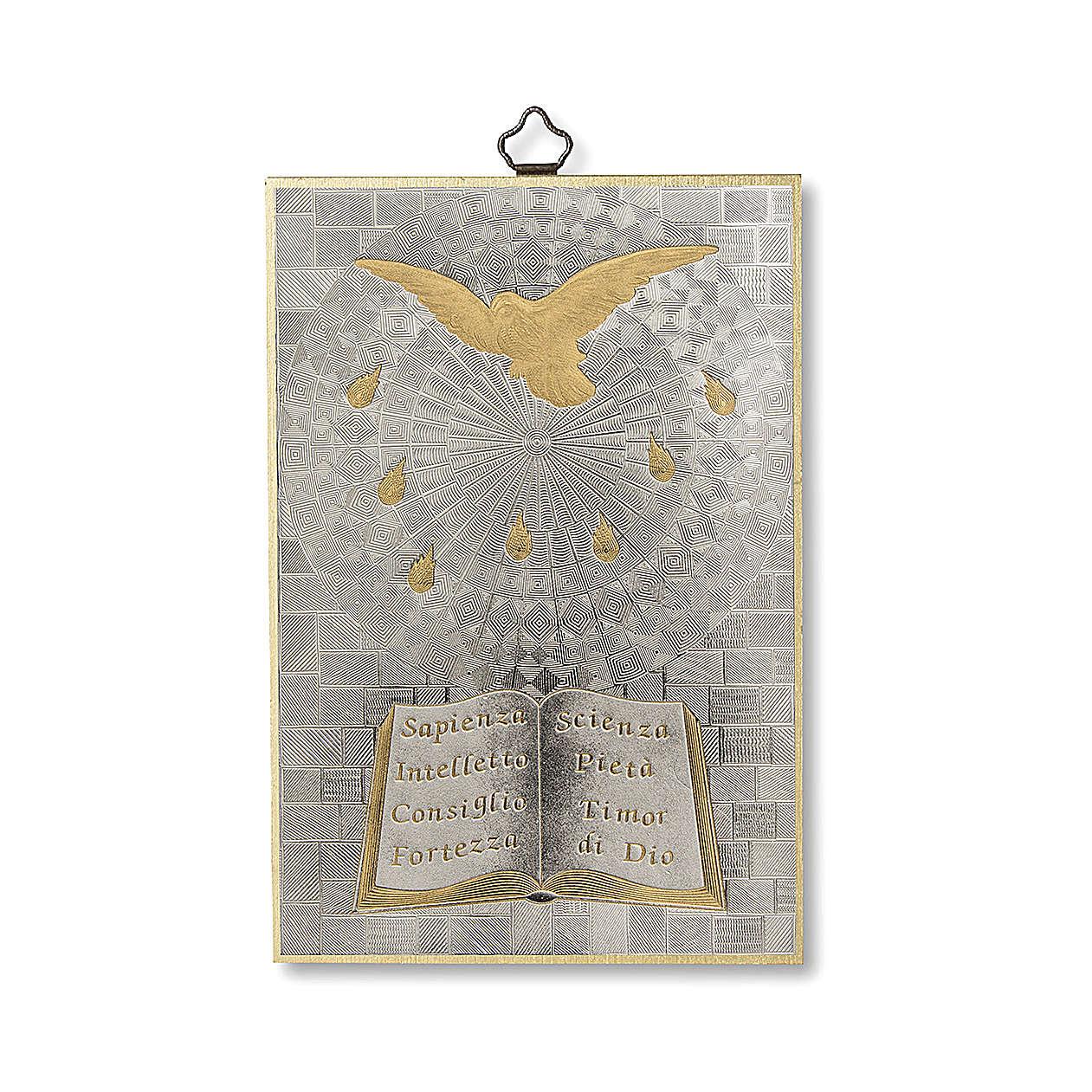 Stampa su legno Spirito Santo Diploma Ricordo della Cresima ITA 3