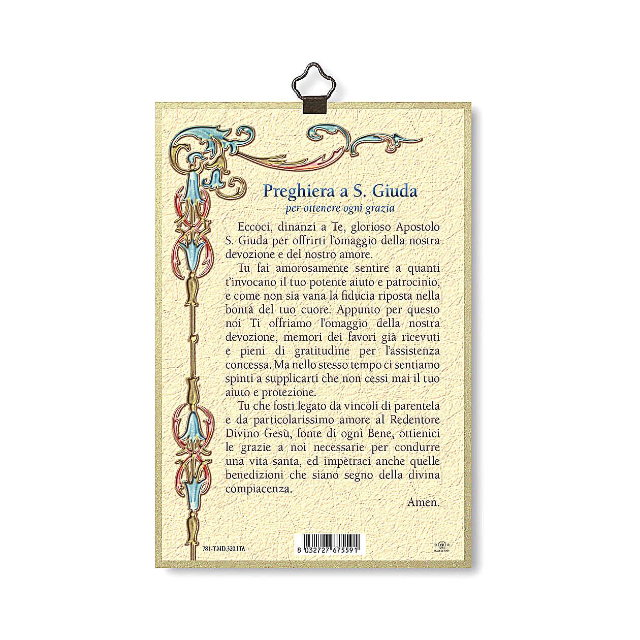 Impreso sobre madera San Judas Oración para obtener cada gracia ITA 3