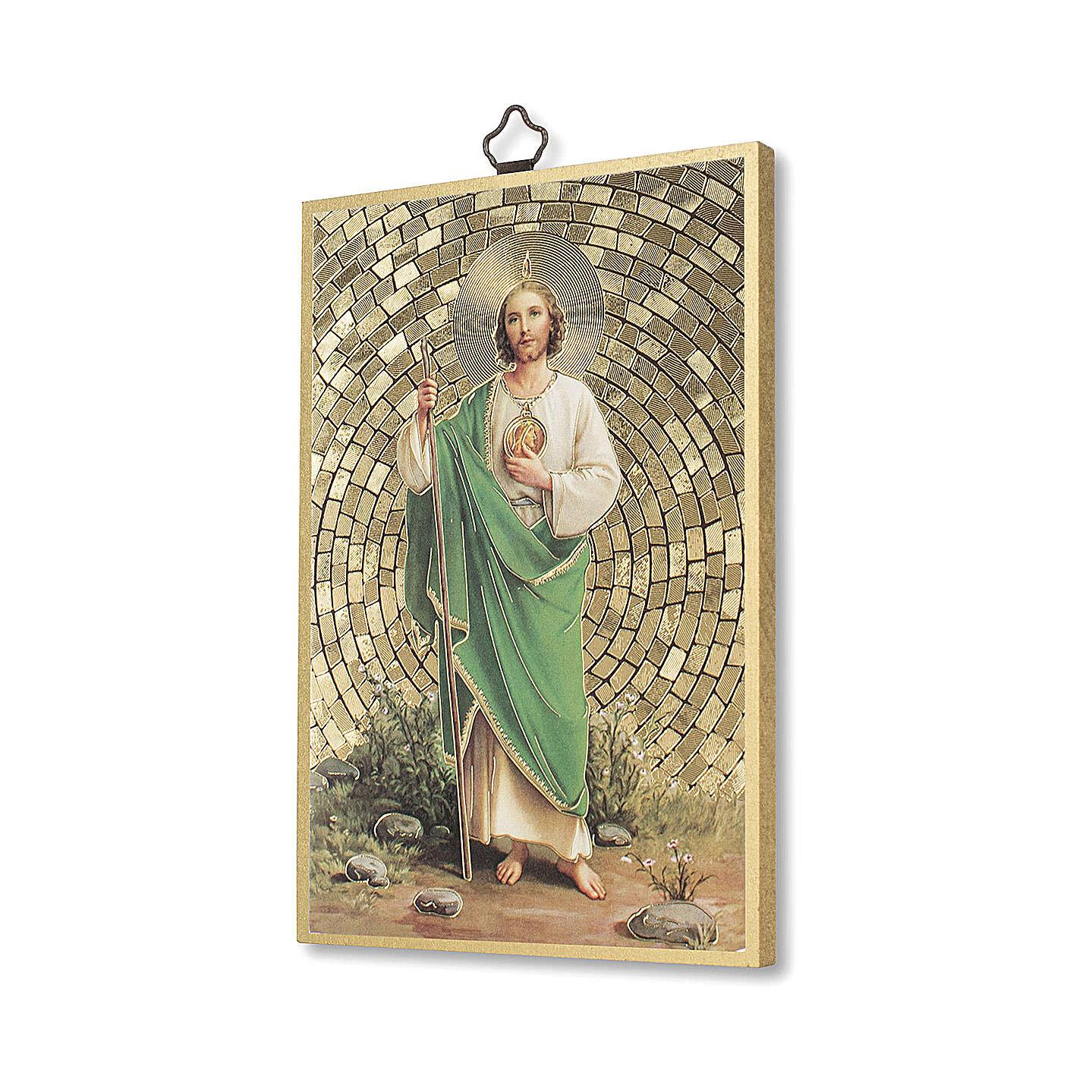 Impression sur bois St Jude Prière pour obtenir toutes les grâces ITA 3