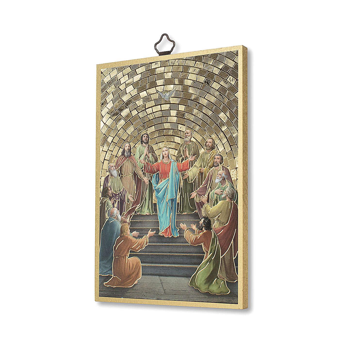 Estampa sobre Madera Pentecostés Recuerdo Confirmación ITALIANO 3