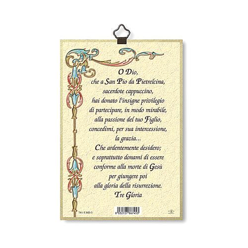 Impreso sobre madera Padre Pío Oración a Padre Pío ITA 3