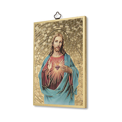 The Sacred Heart of Jesus woodcut with the Sacred Heart of Jesus prayer ITALIAN 2