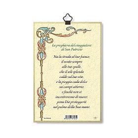 Stampa su legno San Patrizio Preghiera del Viaggiatore ITA s3
