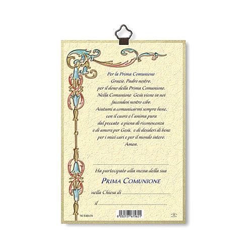 Impreso sobre madera Jesús Niño Oración Agradecimiento diploma Comunión ITA 3