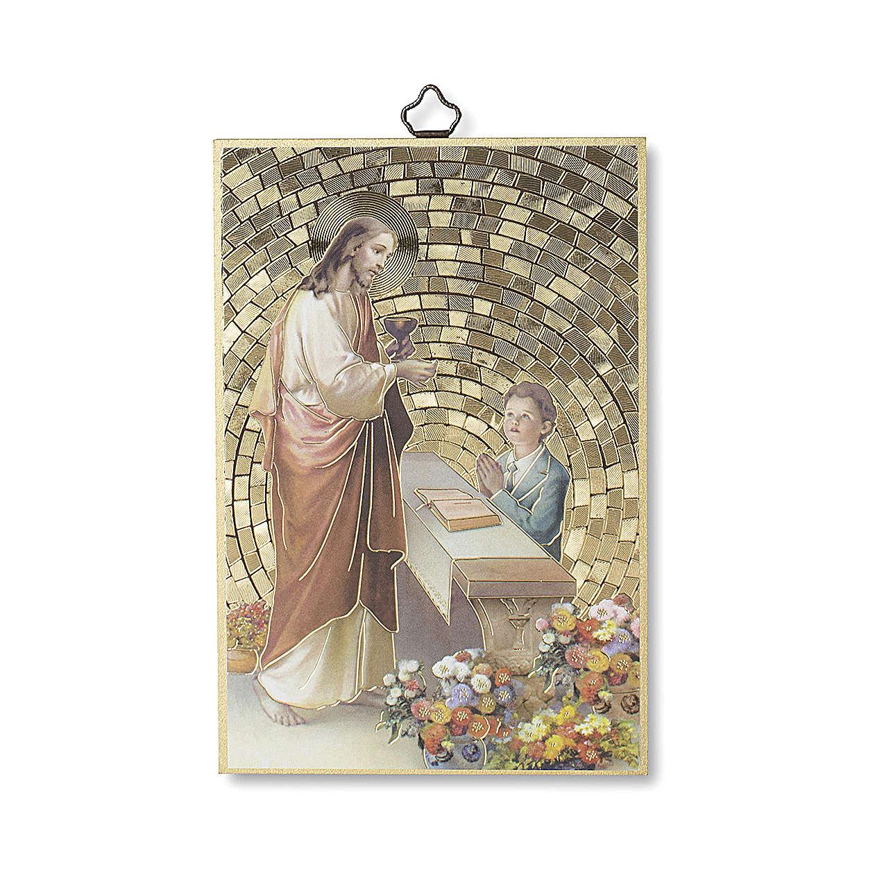 Impression sur bois Jésus enfant Prière Remerciement diplôme Communion ITA 3